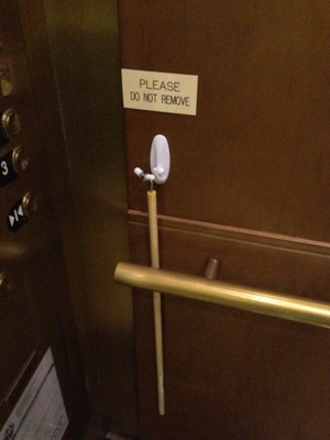 [You may look. You may even touch. But on penalty of death, not not remove the elevator stick from the elevator.]